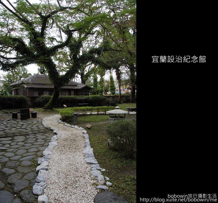 [ 遊記 ] 宜蘭設治紀念館--認識蘭陽發展史:DSCF5399.JPG