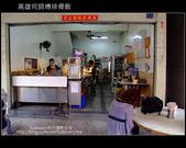 [ 特色餐館 ] 高雄何師傅排骨飯:DSCF1698.JPG
