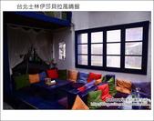 台北士林伊莎貝拉風晴館:DSC_0847.JPG