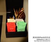 Fraser Suites Perth:DSC_0043.JPG