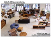 台北內湖Mountain人文設計咖啡:DSC_6846.JPG