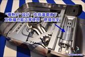 妙管家-高功率電子點火瓦斯爐:DSC_4474.JPG