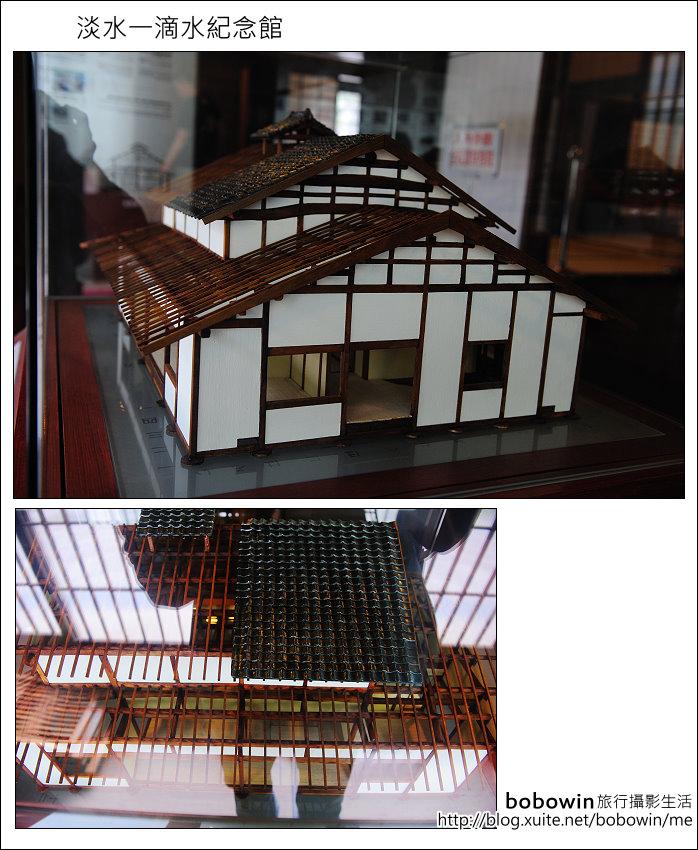 2011.10.30 淡水一滴水紀念館:DSC_0948.JPG