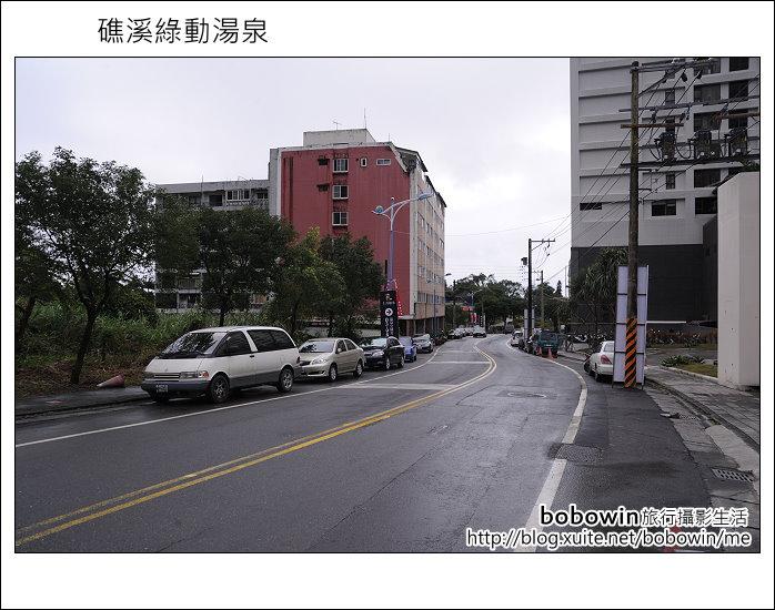 2012.02.12 礁溪綠動湯泉:DSC_5191.JPG