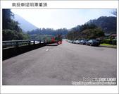 2012.01.27 木茶房餐廳、車埕老街、明潭壩頂:DSC_4606.JPG