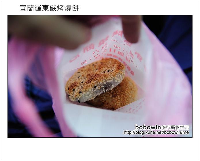 2011.10.17 金車伯朗咖啡館-礁溪店:DSC_8831.JPG