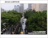 2012台北國際旅展~日本篇:DSC_2688.JPG