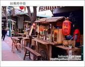 2013.01.25 台南府中街:DSC_9345.JPG