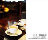2013.02.24 台北上島咖啡_八德店:DSC_0728.JPG