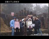 [ 宜蘭 ] 太平山翠峰湖--探索台灣最大高山湖:DSCF5845.JPG