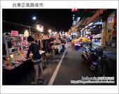 2013.01.26 台東正氣路夜市:DSC_9917.JPG
