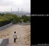 2009.11.07 通霄神社&虎頭山公園:DSC_8581.JPG