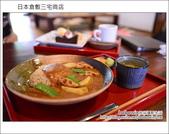 Day3 Part2 倉敷三宅商店:DSC_8148.JPG