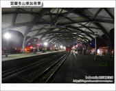 宜蘭冬山車站夜景與日景:DSC_0210.JPG