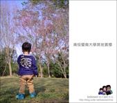 南投暨南大學席地賞櫻:DSC_2417.JPG
