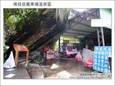 2011.08.13 東埔溫泉、彩虹瀑布吊橋:DSC_0158.JPG