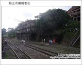 2011.09.18  菁桐老街:DSC_3970.JPG