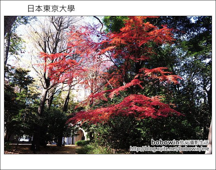 日本東京之旅 Day4 part3 東京大學學生食堂:DSC_0708.JPG