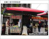 2012.02.11 宜蘭三星阿婆蔥油餅&何家蔥餡餅:DSC_4988.JPG