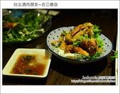 2012.11.27 台北酒肉朋友居酒屋:DSC_4341.JPG