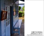 2012.09.22 宜蘭天送埤車站:DSC_1021.JPG