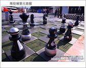 2013.02.13 南投埔里紙元首館:DSC_1898.JPG