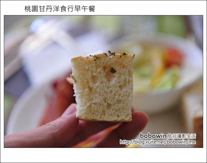 桃園甘丹洋食行早午餐:DSC_1992.JPG