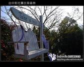 [ 台中 ] 新社薰衣草森林--薰衣草節:DSCF6632.JPG
