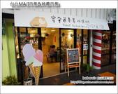 台北MAJI市集&神農市集:DSC05833.JPG