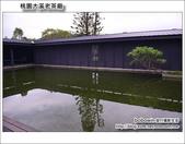 桃園大溪老茶廠:DSC_1376.JPG
