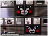 日本熊本Kumamon電車:電車外.jpg