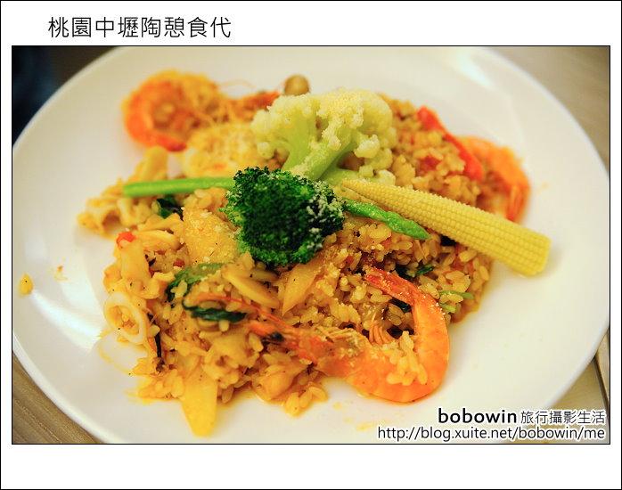 2011.08.27 陶憩食代:DSC_2122.JPG