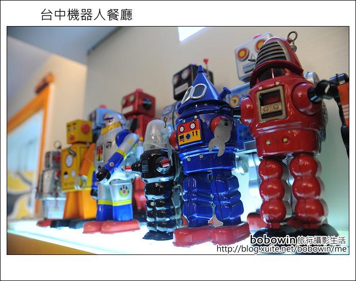 2011.12.12 台中機器人餐廳:DSC_6890.JPG