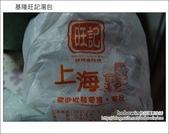 2011.12.01 基隆旺記湯包:DSCF4896.JPG
