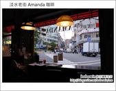 2011.10.30 淡水老街 Amanda:DSC_0762.JPG