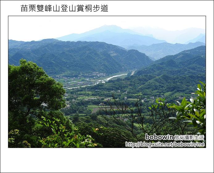 2012.04.29 苗栗雙峰山登山步道:DSC_1966.JPG