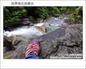2012.04.27 容園谷住宿賞螢:DSC_1210.JPG