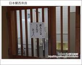 [ 日本京都奈良 ] Day5 part2 奈良東大寺:DSCF9669.JPG