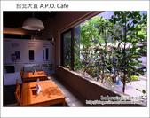 台北大直 A.P.O. Cafe:DSC_5294.JPG