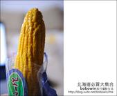 北海道必買大集合:DSC_1005.JPG