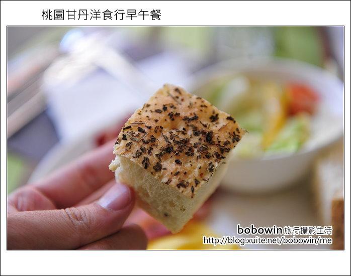 桃園甘丹洋食行早午餐:DSC_1993.JPG