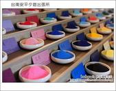 2011.12.17 台南安平夕遊出張所:DSC_7778.JPG