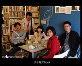 20080412_淡水有河Book聚會:DSCF0808.JPG