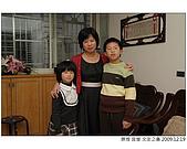 勝煌宜瑩文定攝影記錄:DSCF3942.JPG