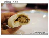 2011.08.27 頂廚國宴~阿忠師:DSC_1885.JPG