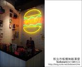 2012.06.02 新北市板橋無敵漢堡:DSC_5928.JPG