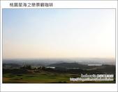 2012.10.04 桃園大園星海之戀:DSC_5488.JPG