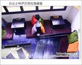 台北士林伊莎貝拉風晴館:DSC_0848.JPG