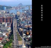 2008.11.23 獅球嶺砲台:DSCF0463.jpg