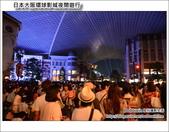 Day4 Part4 環球影城夜間遊行:DSC_9081.JPG